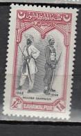 BAHAWALPUR *  YT N° 16 - Bahawalpur