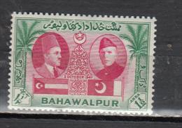 BAHAWALPUR *  YT N° 17 - Bahawalpur
