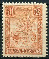 Madagascar (1903) N 73 * (charniere)