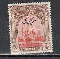 BAHAWALPUR *  YT N° SERVICE 20 - Bahawalpur