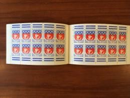 1354 C1 Blason de Paris  Carnet de 20 Etat LUXE serie 5 65 Au printemps grand magasin