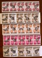 RUSSIE - Ex URSS 25 Valeurs PAPILLONS Et FLEURS NEUF ** Emis En 1996. Serie Neuve Sans Charniere. (MNH) - Schmetterlinge