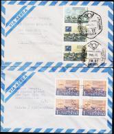 1958. 2 FDC.  (Michel: ) - JF123006 - FDC