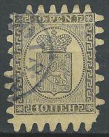 FINNLAND 1866 MI-NR. 7 O Used Zähnung Siehe 2 Scans - 1856-1917 Administration Russe