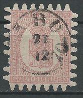 FINNLAND 1866 MI-NR. 9 O Used Zähnung Siehe 2 Scans - 1856-1917 Amministrazione Russa