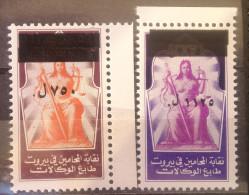 Lebanon 2000 Proxy (Power Of Attorney, Lawyer's Guild Fr. Procuration) Revenue - Cplte Set, Overprints 750+1125L - MNH - Lebanon