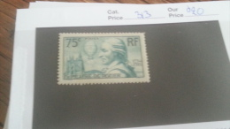 LOT 241683 TIMBRE DE FRANCE NEUF* N�313 VALEUR 20 EUROS