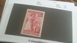 LOT 241701 TIMBRE DE FRANCE NEUF** LUXE