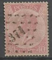 Belgique - Leopold Ier - N°20 - Obl. LP374 VERVIERS