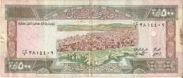 BILLETE DE LIBANO DE 500 LIVRES DEL AÑO 1988  (BANKNOTE) - Líbano