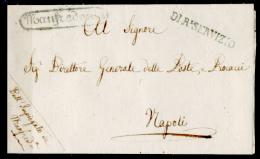 Manfredonia-00418c - Piego (senza Testo) - Tracce Di Umidità Nell'interno - - 1. ...-1850 Prefilatelia