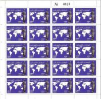 Lebanon 2012 RARE MNH Stamp - Immigrant Day - - COMPLETE SHEET - Lebanon