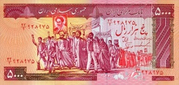 Iran 5000 Rials (1983-1993) Pick 139b UNC - Iran