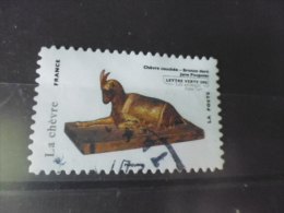 TIMBRE OBLITERE ROND  YVERT N° 775 - Adhesive Stamps