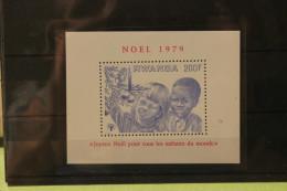 LOW START NO RESERVE RWANDA 1979 XX,MNHCOB BL 83 IYC COB 10 �  KIND KINDER CHILD ENFANT UNICEF