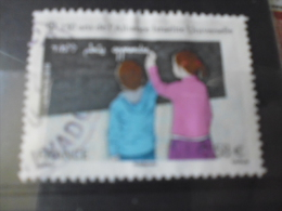 TIMBRE OBLITERE   YVERT N° 4502 - Used Stamps