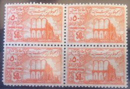 10 Lebanon 1974 Anjar Ruins Set Fiscal Revenue Stamp Issue MNH - Block Of 4 - 50p Orange - Lebanon