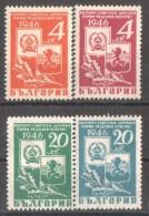 46-117 // BG -1946  BULGARIAN- SOVIET FRENDSHIP-CONGRESS  Mi 529/32 ** - 1945-59 República Popular