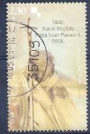 HR 2005-710 IN MEMORY PAPA IVAN PAVAO II, HRVATSKA CROATIA, 1 X 1v, Used - Croatia