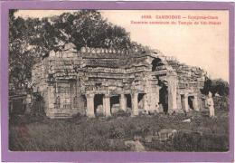 CPA: Cambodge - Kompong-Cham - Enceinte Extérieure Du Temple De Vat-Nokor (Dieulefils N°1688) - Kambodscha