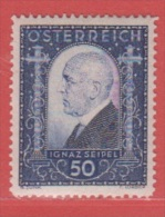 1932 ** (sans Charn., MNH, Postfrish)  Yv  419        Mi  544        ANK 544 - Ungebraucht