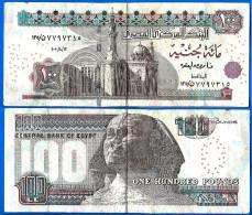 Egypte 100 Pounds 2010 Signature 22 Egypt Afrique Pound Paypal Skrill Bitcoin OK - Egypt