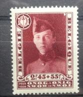 BELGIE   1931    nr. 325   Zegel uit blok 3   Scharnier *       CW  100,00