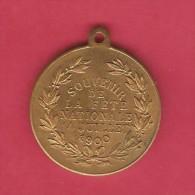 FRANCE   1900 MEDAL FETE NATIONAL - France