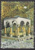 Bosnia Hercegovina - Bosnie 1998 Yvert 255, Bairam, Islamic Celebration - MNH - Bosnia And Herzegovina