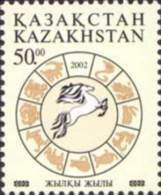 Kz 0362 Kazakhstan Kasachstan 2002 - Kasachstan