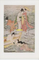Utamaro Girls Xatching Awabi Fishers At Eoshima   The British Museum - Peintures & Tableaux
