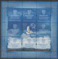 KYRGYZSTAN, 2014, MNH, EXPRESS POST, UPU ANNIVERSARY, BIRDS, PEGEONS, MOUNTAINS, SHEETLET - UPU (Union Postale Universelle)