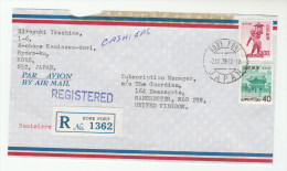 1978 REGISTERED Air Mail JAPAN COVER Stamps  400 40 Rate KOBE PORT To GB - 1926-89 Empereur Hirohito (Ere Showa)