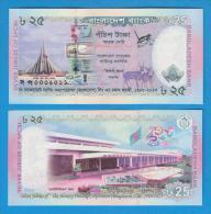 BANGLADESH  25 Taka 2.012 Conmemorativo-¡¡¡PRECIOSO!!! SC/UNC/PLANCHA  T-DL-10.602 - Bangladesh