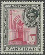 Zanzibar 1957 1s Definitive Mounted Mint SG 367 - Zanzibar (...-1963)