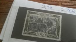 LOT 241763 TIMBRE DE FRANCE NEUF** N�29 VALEUR 165 EUROS