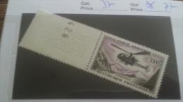 LOT 241769 TIMBRE DE FRANCE NEUF** N�37 VALEUR 77 EUROS LUXE