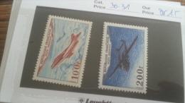 LOT 241770 TIMBRE DE FRANCE NEUF** N�30/31 VALEUR 15 EUROS LUXE