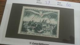 LOT 241799 TIMBRE DE FRANCE OBLITERE N�20 VALEUR 60 EUROS