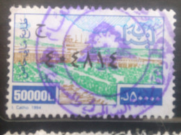 10 Lebanon 1994 Passport Revenue Stamp, 50000L - Liban - Lebanon