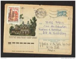Lettre Lietuvos Pour Paris - Belarus