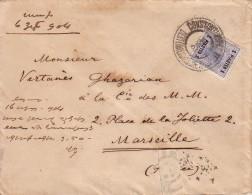 LEVANT AUTRICHIEN - CONSTANTINOPLE DU 4-7-1904 - LETTRE POUR MARSEILLE - PETITE DECOUPE SUR DEVANT. - Eastern Austria