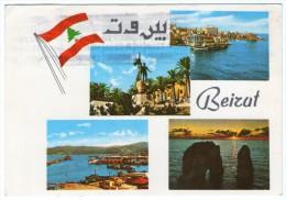 LIBAN/LEBANON - BEYROUTH/BEIRUT - VIEWS - Libano