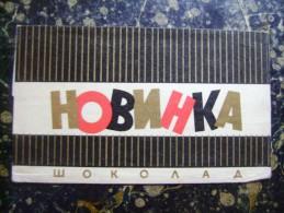 Russia-Novinka-wrapper For Chocolate-Lenjingrad   (2971) - Chocolat