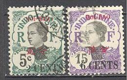 Hoï-Hao: Yvert N° 69 Et 71° - Hoï-Hao (1900-1922)