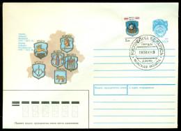 Wit-Rusland Belarus FDC' 1992 Wapens Zonder Adres - Bielorrusia