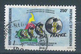 VEND TIMBRE DU CAMEROUN N° 1235 , COTE : ?, !!!! (o) - Cameroun (1960-...)