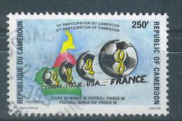 VEND TIMBRE DU CAMEROUN N° 1235 , COTE : ?, !!!! (p) - Cameroun (1960-...)