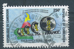 VEND BEAU TIMBRE DU CAMEROUN N° 1235 , COTE : ?, !!!! (n) - Cameroun (1960-...)