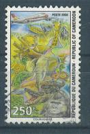 VEND TIMBRE DU CAMEROUN N° 1241 , COTE : ?, !!!! (p) - Cameroun (1960-...)